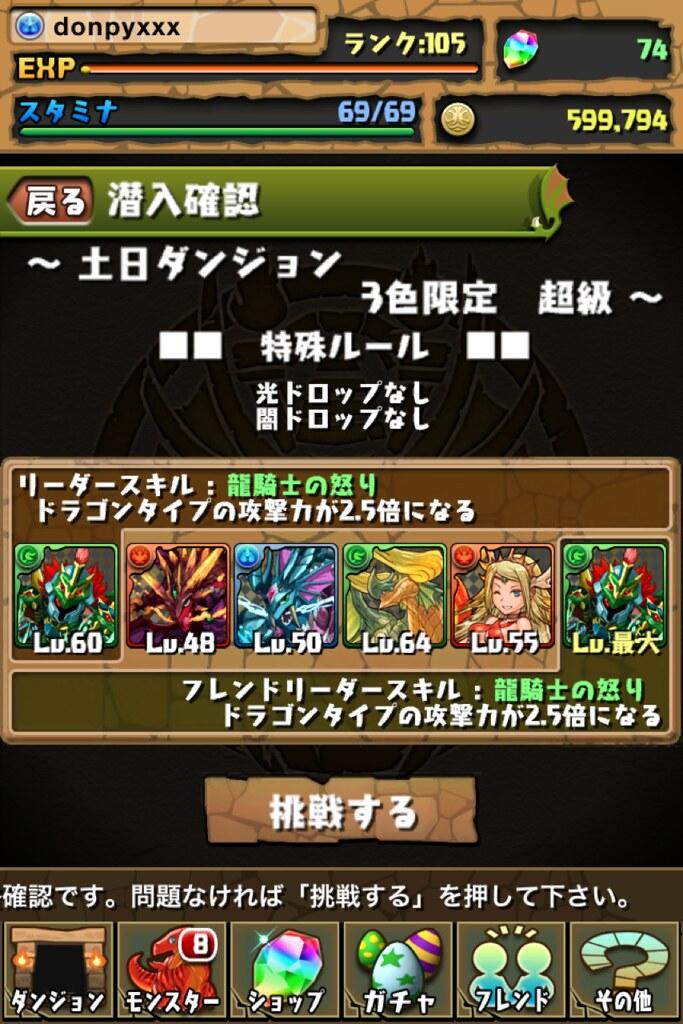 20120825132325