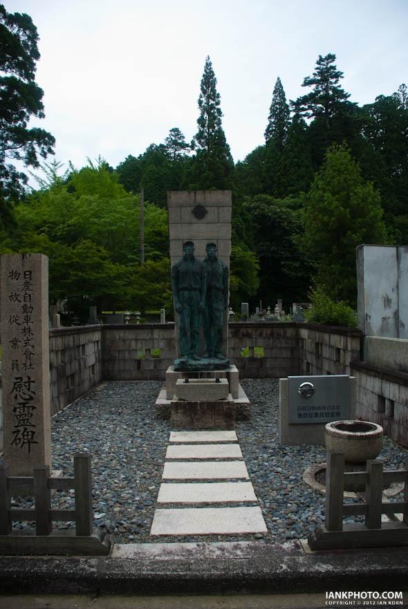 Nissan Grave, Okunoin Cemetery, Koyasan, Japan