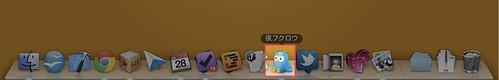 yorufukurou_blue06