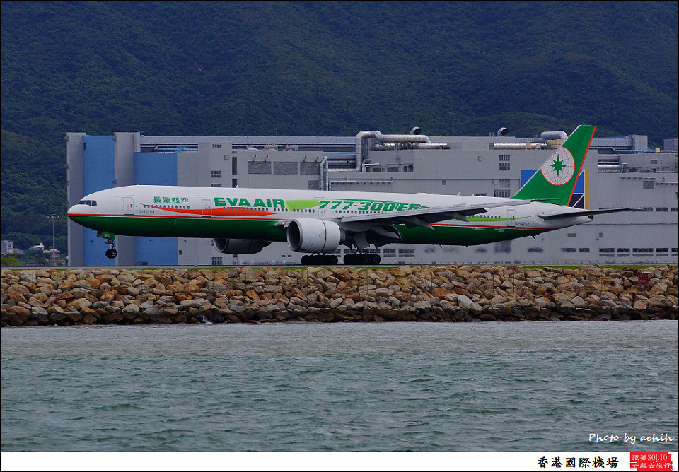EVA Air / B-16703 / Hong Kong International Airport