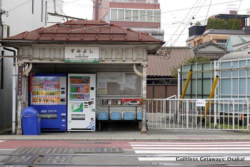 sumiyoshi-station-osaka