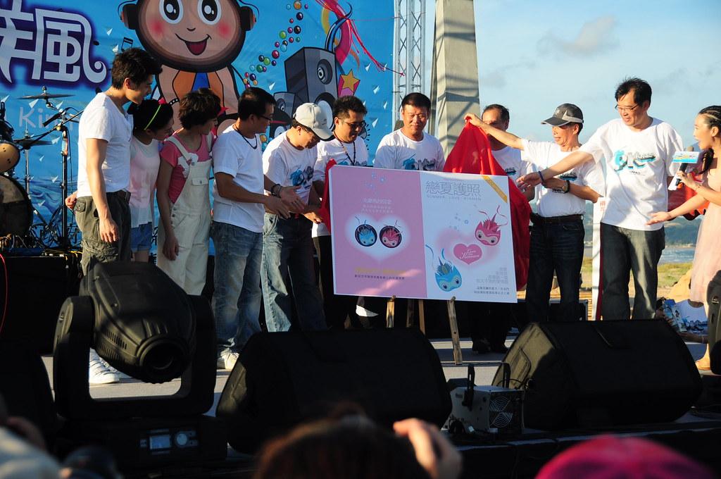 2012金門花蛤季之后湖海濱公園