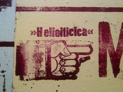 Printer's fist_Rico Lins
