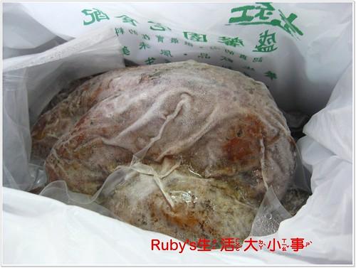 香烤嫩汁雞 (2)