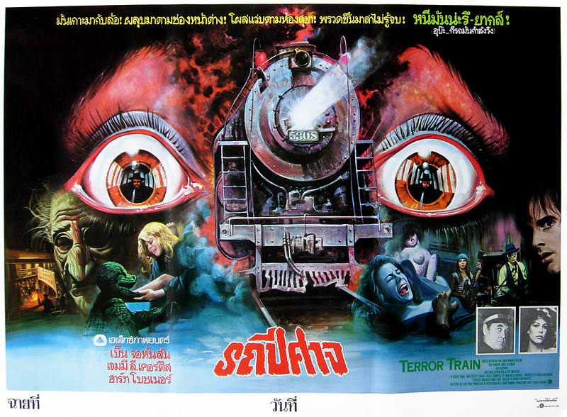 Terror Train, 1980 (Thai Film Poster)