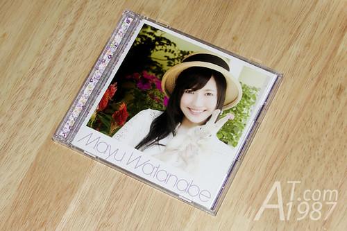Watanabe Mayu Otona Jelly Beans Limited Edition Type B
