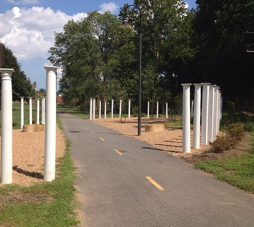 Peanut Park along Marvin Gaye Trail