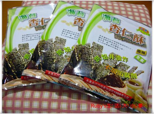 上豐海苔杏仁片