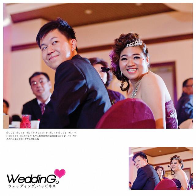 Amanda & Dennis Wedding Reception35