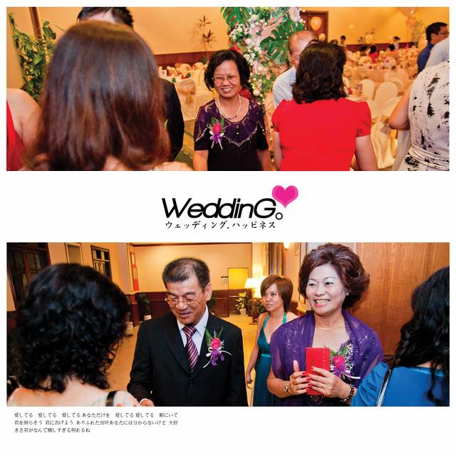 Amanda & Dennis Wedding Reception9