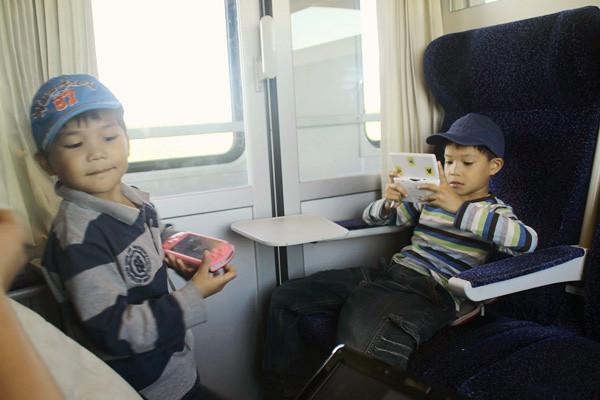 psp, ds train