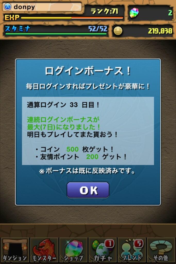 20120809072723