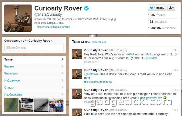 Twitter-аккаунт Curiosity