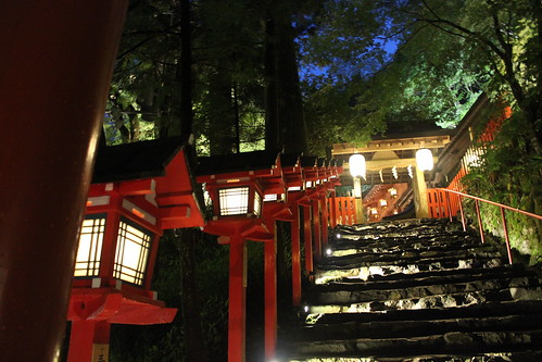 Kibune shrine gate