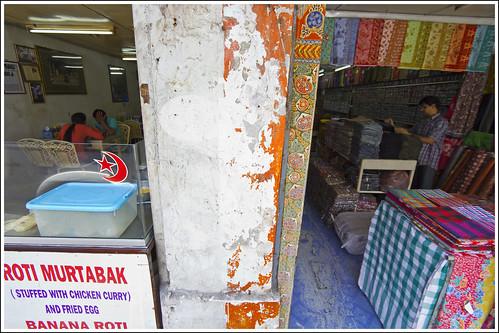 Rotis and Fabric
