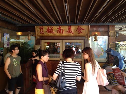 銘記越南美食餐廳
