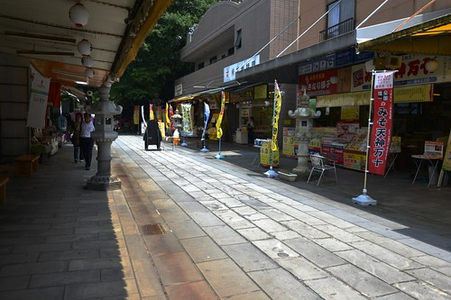 2012夏日大作戰 - 熊本 - 水前寺成趣園 (2)