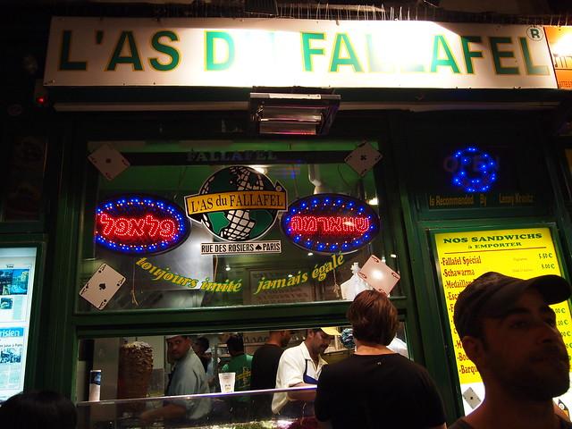 ラズ・デュ・ファラフェル L'As du Fallafel