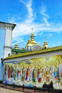 St. Michael Cathedral, Kiev, Ukraine