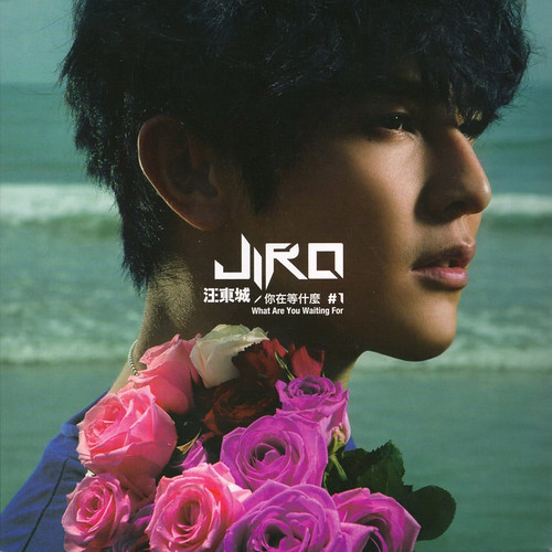 Jiro Wang   What Are You Waiting For (2012) (MP3) [Album]