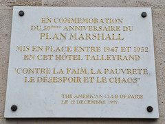 Photo of White plaque № 11287