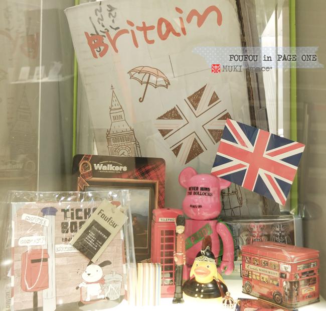 FOUFOU Britain Travel