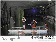 2012金門坑道音樂節記者會(0828)-01