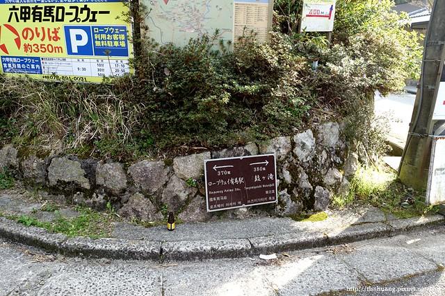 神戶024