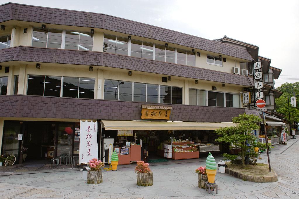 Kyoto Uji