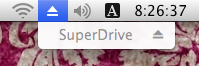 vmware-superdrive-in-mac