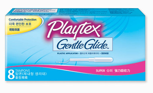the bull runner  u00bb training goes on with playtex plus a