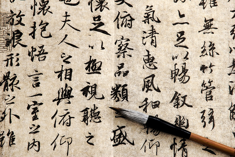 Simplified vs Traditional Chinese Characters: Which is better to learn?