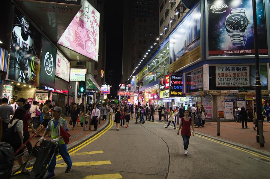 hong-kong-day2-24.jpg