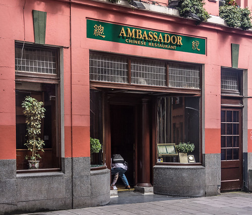 Streets of cork for Ambassador chinese cuisine