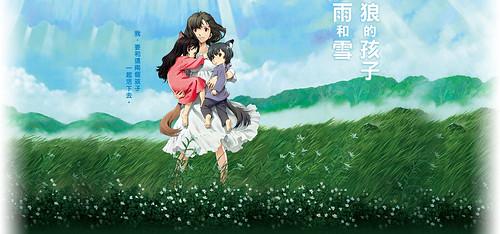 120718(3) - 預定8/10台灣上映的劇場版《狼的孩子雨和雪》、台北地下街形象角色「莉洋」首張單曲《Orange Smile》的中文版宣傳動畫一同公開!