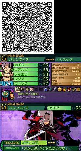 SQ4_ギルドカード(シナリオクリア時点)