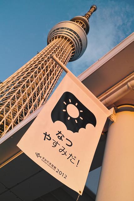 20120728_01_なつやすみだ!