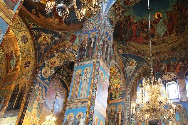 mosaics inside