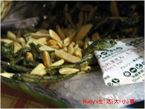 萬歲牌海苔杏仁小魚 (6)