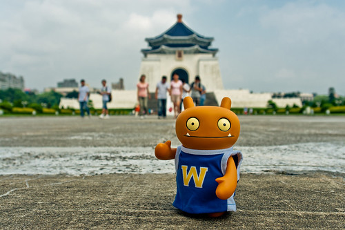 Uglyworld #1635 - Chiang Kai-shek Memorials Hall - (Project TW - Image 217-366) by www.bazpics.com