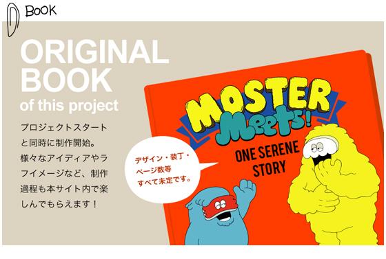 08_book