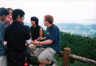 Kumamoto, Japan, 2000