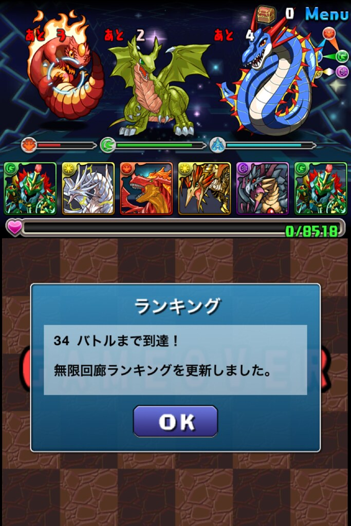 20120809230205