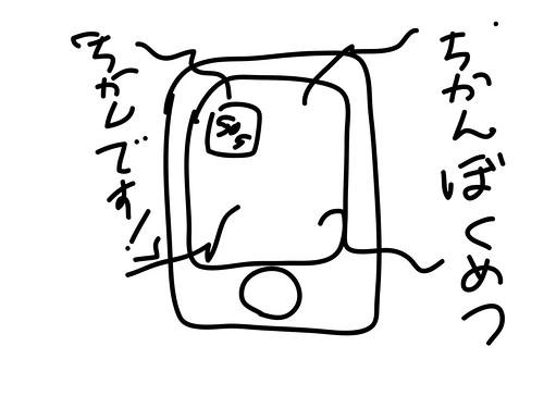 IMG_0209