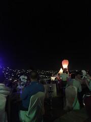 Lantern balloon