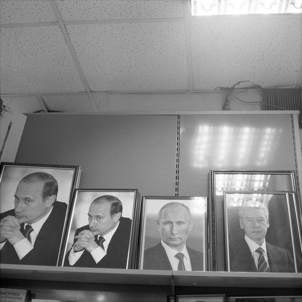 Vladimir Pussy 2