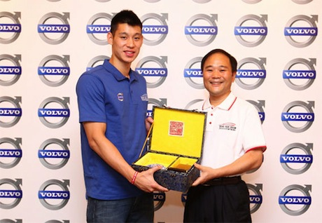 August 8th, 2012 - Jeremy Lin has an online Q&A session with the Geely chairman
