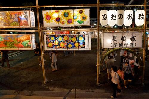 2012夏日大作戰 - 鹿児島 - 照国神社 (12)