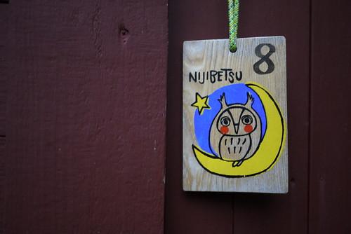 We avoided the rain and got a bungalow for the night at the Nijibetsu Autocamp (Nijibetsu, Hokkaido, Japan)