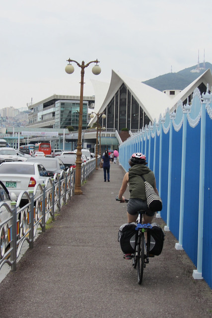 Busan International Ferry Terminal